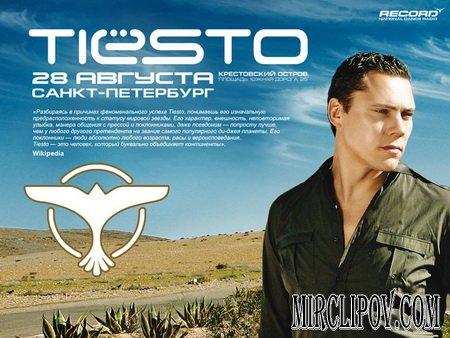 Tiesto - Live Perfomance (St. Petersburg, 28.08.09)
