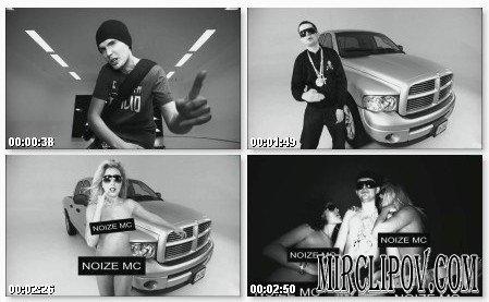 Noize MC - Песня Для Радио (Second Version)