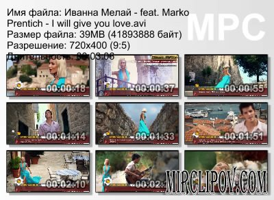 Иванна Мелай Feat. Marko Prentich - I Will Give You Love