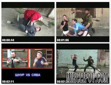 Сява Feat. Рубль vs. Сергей Шнуров - Лохи