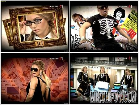 Ri Feat. XL DeLuxe - Русский Лондон