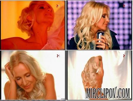 Юлия Ковальчук - Толкни Меня (Remix)