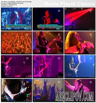Iron Maiden - No More Lies (Live)