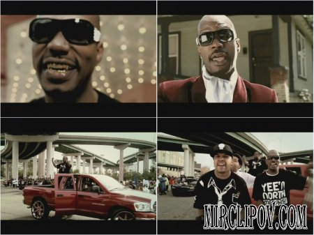 Three 6 Mafia Feat. Webbie - Lil Freak