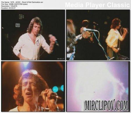 AC/DC - Rock N Roll Damnation