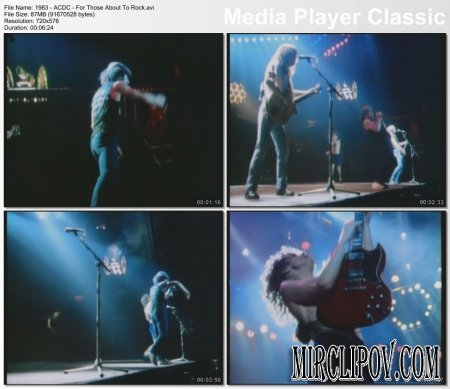 AC/DC - For Those About To Rock