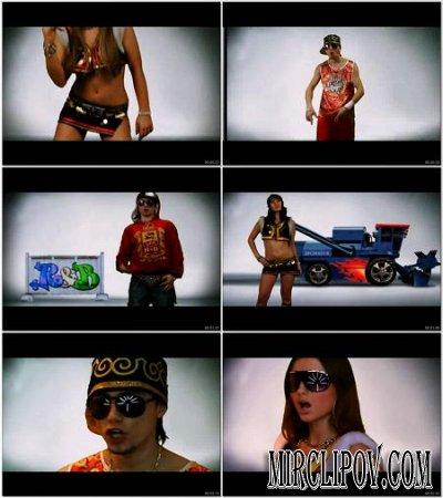 Bigmatur - Уфа - Столица R&B