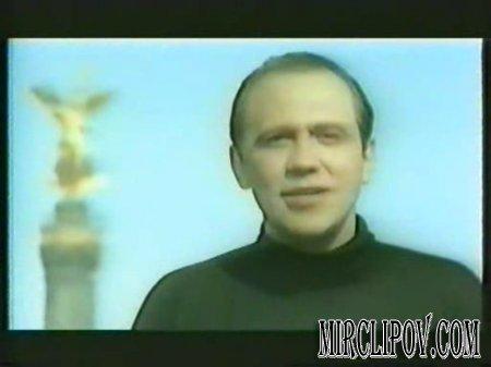 Евгений Кемеровский - Братва Не Стреляйте Друг В Друга