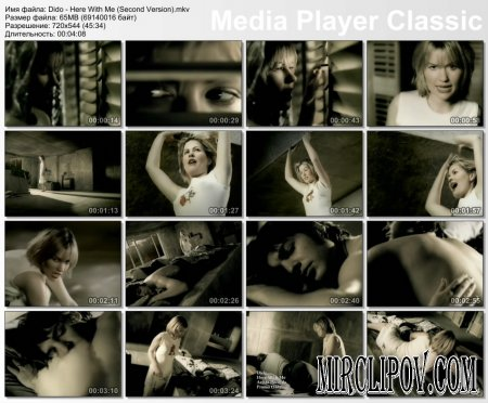 Dido - Here With Me (Second Version)