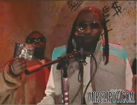 8 Ball MJG - Freestyle (Live, Rapcity)