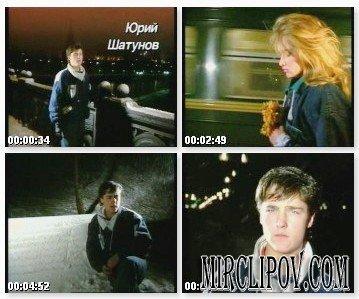 Юрий Шатунов - Ну Вот и Всё