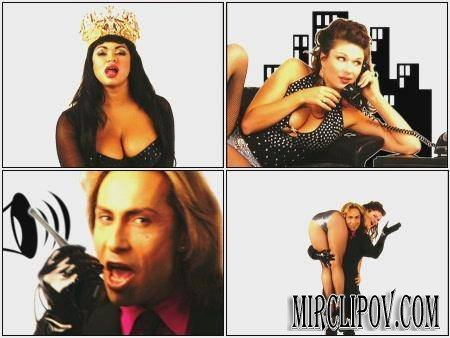 Army Of Lovers - Hands Up