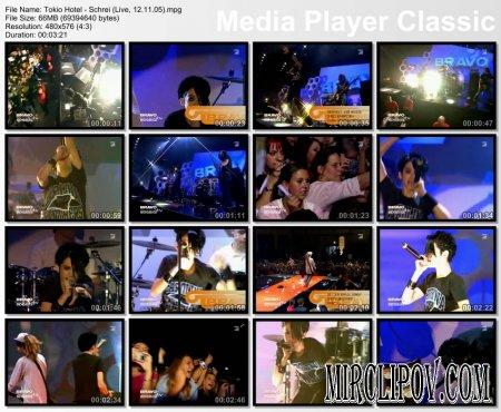 Tokio Hotel - Schrei (Live, 12.11.05)