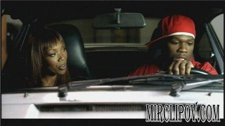 50 Cent - Stunt 101