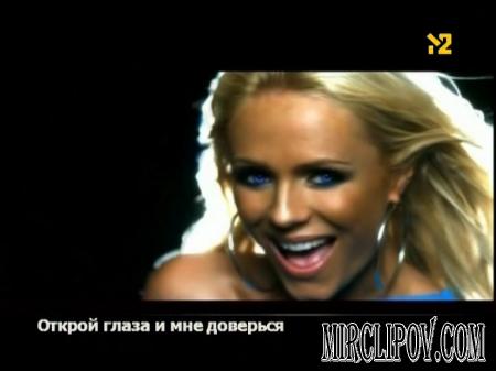 Юлия Началова - Для Тебя