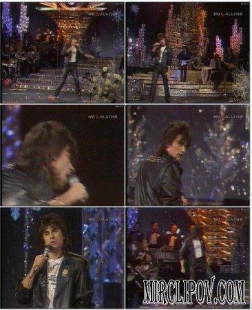 Александр Серов - Музыка Венчальная (Live, Песня Года, 1988)