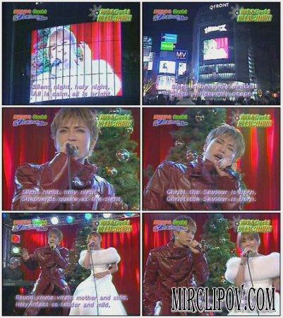 Gackt Feat. Ayumi Hamasaki - Silent Night (Live)