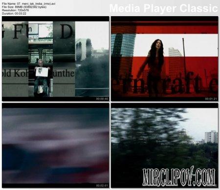 Lama - Мені Так Треба (Remix)