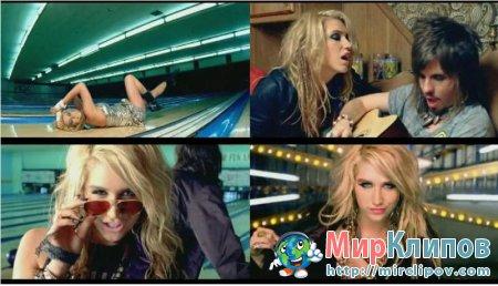 Kesha Feat. 3OH!3 - Blah Blah Blah