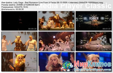 Lady Gaga - Bad Romance (Live, X Factor, 06.12.09)