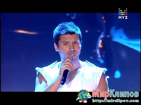 Сергей Лазарев - Найди Меня (Alex Menco Remix) (Live, Big Love Show, 2010)