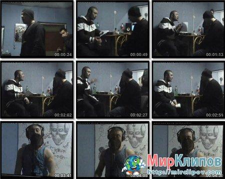 Шама Feat. Эйсик - Сердца Искры