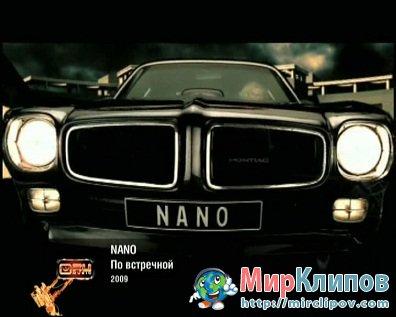 Nano - По Встречной