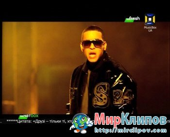 Daddy Yankee - Grito Mudial