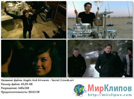 Angels Airwaves - Secret Crowds
