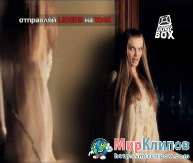 Ежевика - Наглая