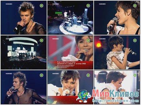 Макс Барских и Эрика - Верни Мою Любовь (Live, Фабрика Звезд, Украина)