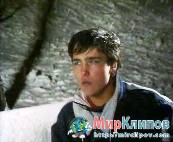 Юрий Шатунов - Ну Вот И Все