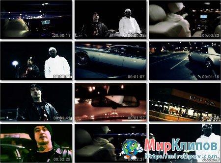 Juicy J Feat. Lil Wyte - Stupid High