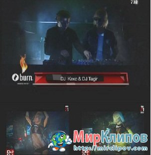 DJ Кекс Feat. DJ Tagir - Live Perfomance
