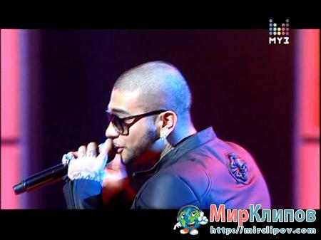 Тимати - Forever (Live, Big Love Show, 2010)