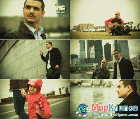 MaxiGnom - Oтцы и Мaтepи