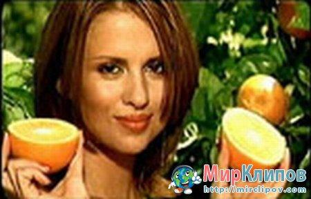 Блестящие - Апельсиновая Песня