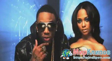 Teairra Mari Feat. Gucci Mane & Soulja Boy - Sponsor