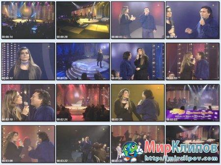 Al Bano Feat. Romina Power – Medley (Live)