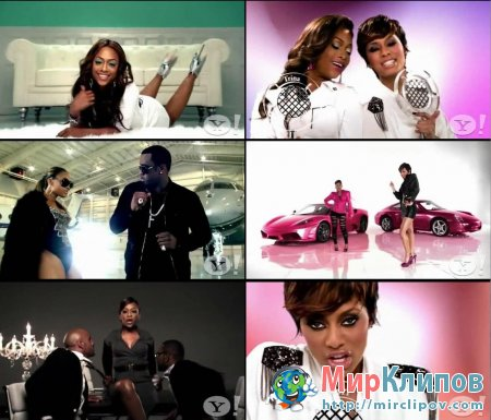 Trina Feat. Diddy & Keri Hilson - Million Dollar Girl