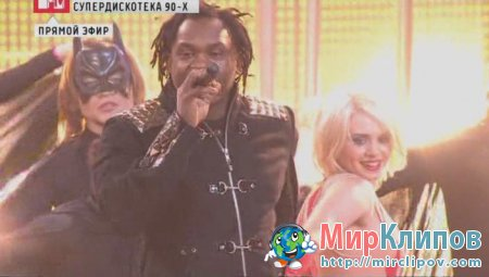 Dr. Alban - It's My Life (Live, Супердискотека 90-х)