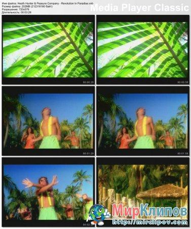 Heath Hunter Feat. Peasure Company - Revolution In Paradise