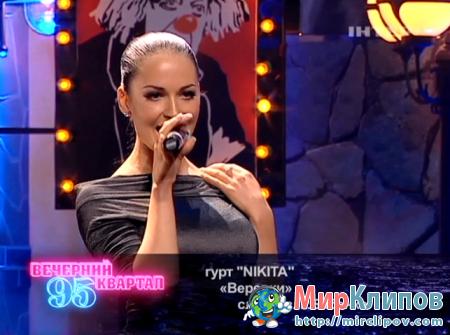 Nikita - Веревки (Live, Вечерний Квартал, 2010)