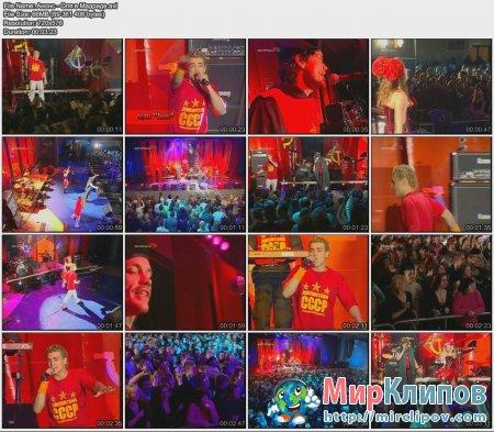 Анонс - Оля В Мадриде (Live)