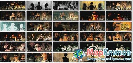 Rasheeda Feat. Kandi & Diamond - I Wanna Rock (Remix)