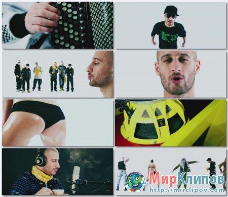 MC Avetis - То, Что Тебя Вставляет