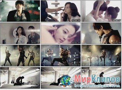Rain - Love Song