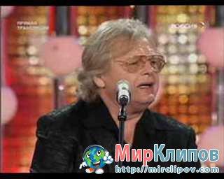 Юрий Антонов - Нет Тебя Прекрасней (Live)