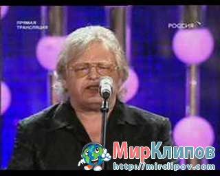 Юрий Антонов - Я Вспоминаю (Live)