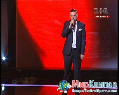 Рома Глущенко - Я Люблю Тебя До Слез (Live)